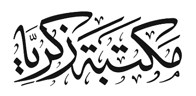 Zakariyya Books